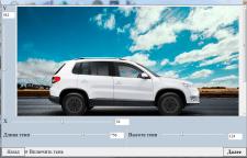 Программа для обработки фото автомобилей