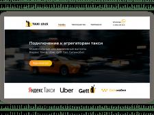 Taxi 1515