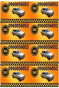візитка таксі