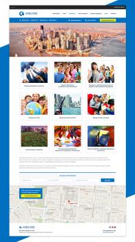 Компания GlobalVision Ukraine