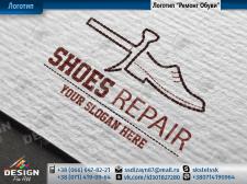 Логотип Ремонт Обуви