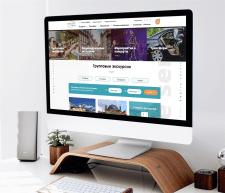 Сайт для туристической компании в Чехии
