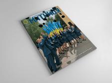 """Журнал """"Митниця"""""""