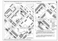 Комплексна схема парковочных мест