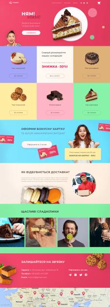 Дизайн Landing Page, сладости