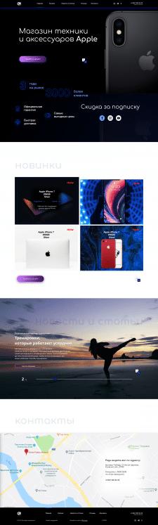 Главная страница для интернет магазина техники App