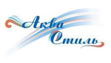 АкваСтиль