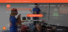 Bitrix24 для франшизы в детской IT-школе KIdIT