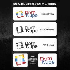 Логотип мебельной компании, г. Москва