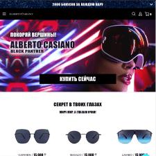 Shopify интернет-магазин AlbertoCasiano