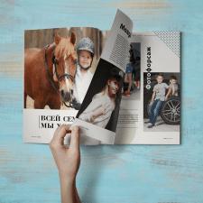 Дизайн и верстка страниц журнала