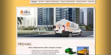 Commercial Web-site. PHP, MySQL, WordPress