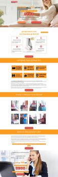Сайт по продаже металлопластиковых окон