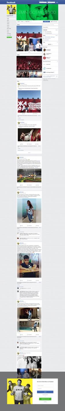 Продвижение во Фейсбуке.