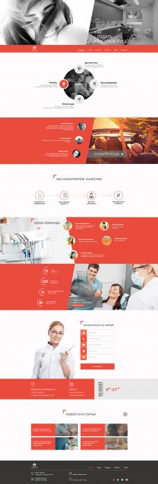 Корпоративный сайт Dental Clinic