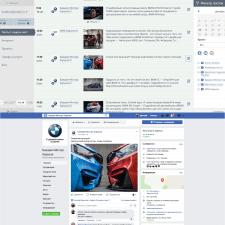 #SMM. Ведение аккаунтов в Facebook 8 мес.