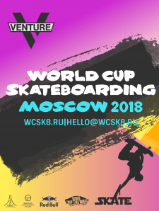 World cup skateboarding Moscow 2018