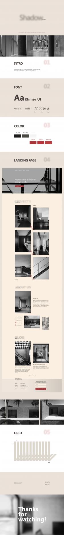 Лендинг для студии архитектуры и дизайна