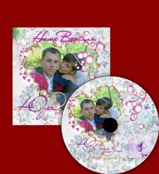 оформлення диску на весілля