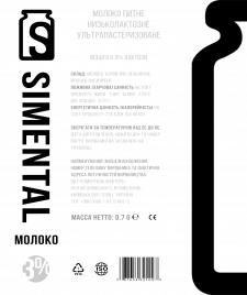 Этикетка для молочной продукции Simental