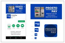 Оформление Google Play для ProstoPay