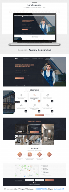 Landing Page по продаже домов