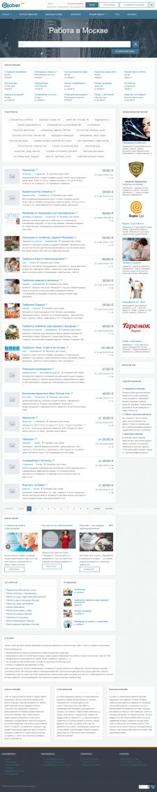 Работы по сайту Djober.ru