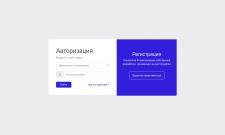 "Прект-презентация ""Телеграм-Бот + Админ-Панель"