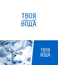 Питьевая вода в картонной упаковке «Твоя вода»
