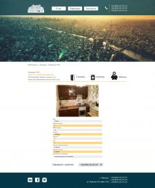 Сайт агентства недвижимости (карточка)