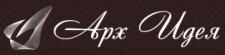 Логотип для компании по дизайну интерьеров
