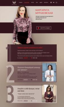 Проект дизайна сайта