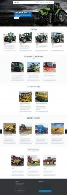 Вариант дизайна сайта для компании VAIT