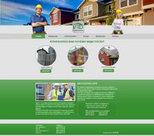 Сайт компании по ремонту