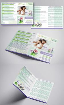 дизайн буклета для врачей Сонормин
