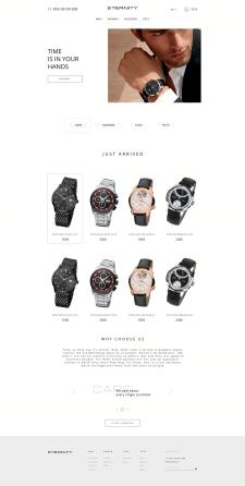 Интернет-магазин по продаже часов