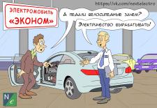 """Иллюстрация для группы в ВК """"NEXT ELECTRO"""""""