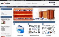 Магазин электротехнической продукции на PROM.UA
