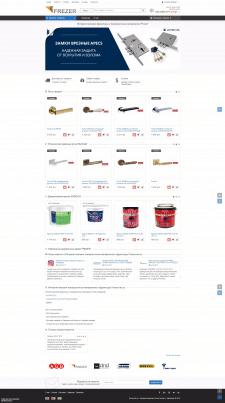 Магазин лакокрасочной продукции и фурнитуры