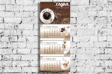 Дизайн календаря с индивидуальными отрывными