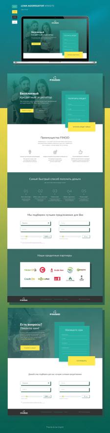 Веб-дизайн для кредитного сайта