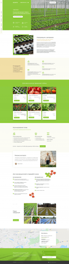 Сайт Ecovio