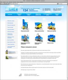 Сайт клининговой компании Shen