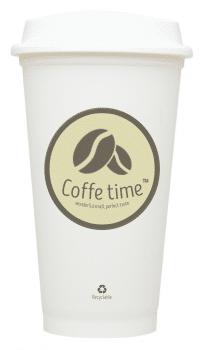 Дизайн стаканчика для кофе