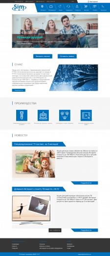 Редизайн и вёрстка сайта на WordPress