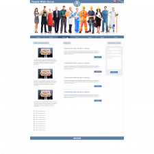 People Work Group (HTML5/CSS3/Bootstrap 3)