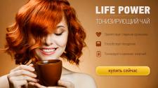 Реклама тонизирующего чая, баннер