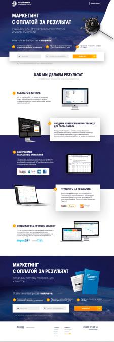Дизайн для агентства маркетинга под ключ