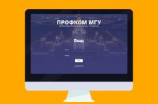 Веб-приложение для профсоюза МГУ