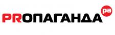 Логотип ПРОПАГАНДА